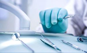 Режим работы стоматолога хирурга